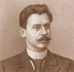 Введенский Александр